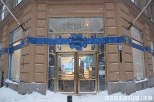 皑皑白雪环绕诺基亚在芬兰首都赫尔辛基的旗舰店
