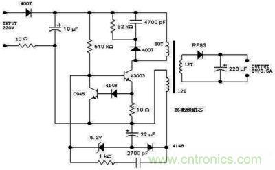 浅析一种手机充电器用电源变换器电路
