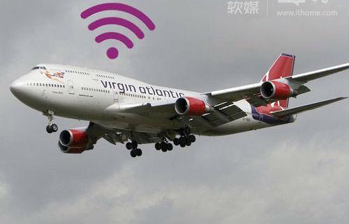 机舱wifi 开通好不好?