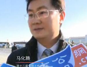 [视频]马化腾被采访 提醒记者多使用微信