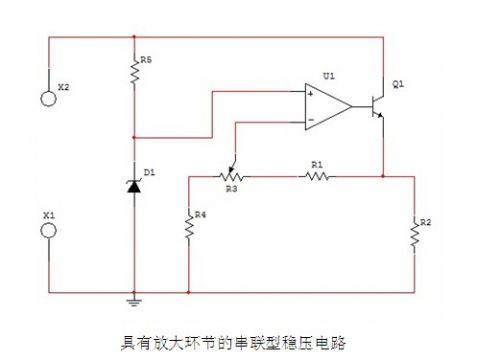 交直流电源的设计原理分析