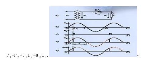 直流稳压电源一般由电源变压器