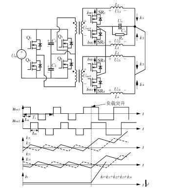 交错并联对称半桥全波整流电路设计