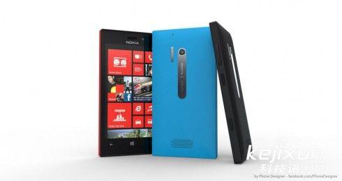 lumia928手机壳