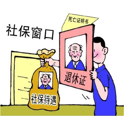 ...对市社保局提起行政公益诉讼 中华人民共和国最高人民检...