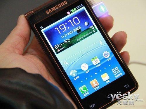 翻盖机 新疆飞利浦w930售3699   翻盖奢华智能手机 飞利浦高清图片