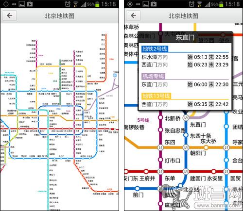 单独的地铁线路图