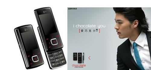 lg巧克力qq_从诺基亚3210到华为P6 细数最美手机_行情中心_元器件交易网