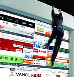 传统企业做电子商务的3大核心   品牌、渠道、机遇
