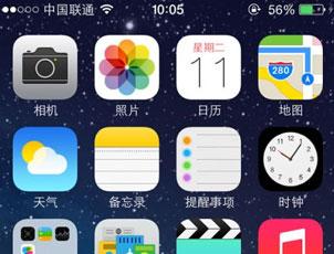 视频:iOS7官方介绍片(中文字幕版)