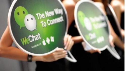 二维码互动 公众平台等方式众企业在微信