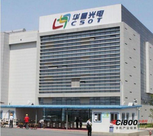 台湾新世纪光电