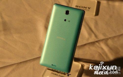 打印 索尼三防手机Xperia ZR京东首发 元器件交易网