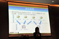 网络存储新花样 直击QNAP QTS4.0系统发布会7