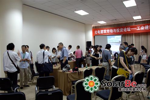 光电建筑市场与投资论坛召开5
