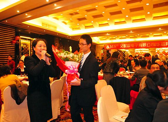 2011年度优秀店铺评选