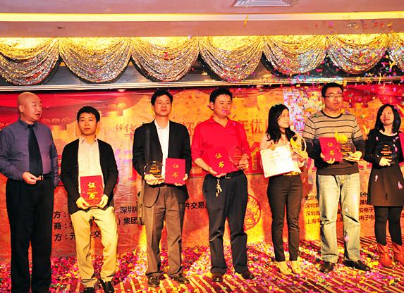 2012年度优质供应商评选