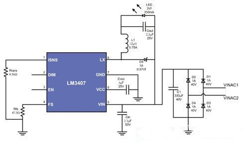 5瓦led驱动模块电路