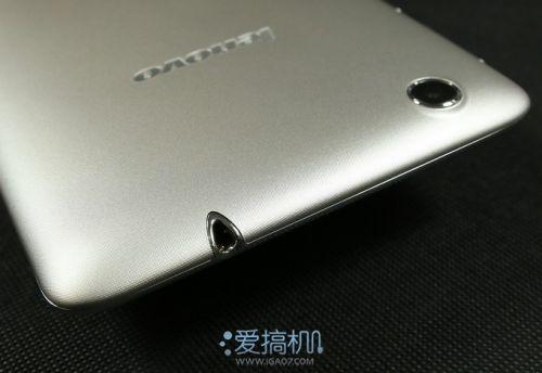 联想s5000平板保护套