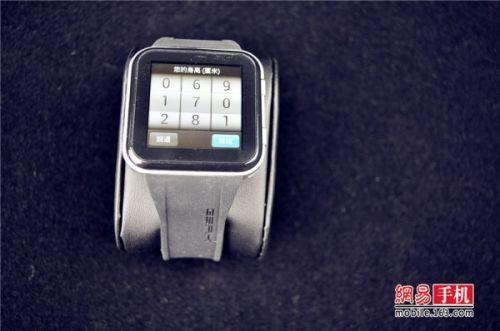 电话手表怎么充电图解