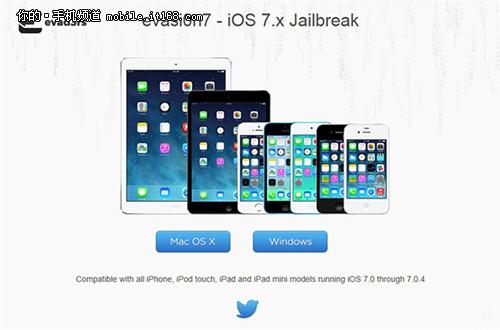 根治白苹果 ios 7完美越狱工具再更新