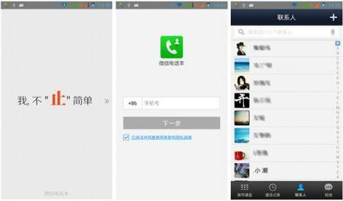 还能导入微信头像,支持通知类短信自动归档