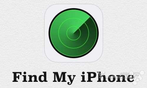 用查找我的iphone