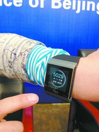 北京产智能手表3月批量上市 高清图片