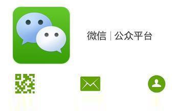 关于微信公众平台源码一些问题的解决方法