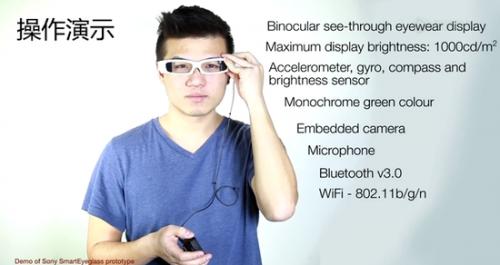 eyeglass styles  eyeglass: