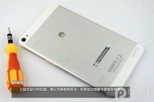 华为荣耀x1评测拆机图解分享(附:开箱图赏)