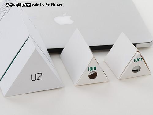 u2采用三角形的包装设计