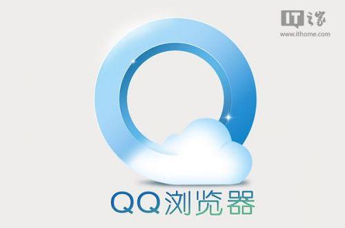 腾讯会放弃qq浏览器吗?
