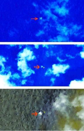 卫星地图众包平台搜索项