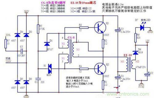 网友分享:一款led节能灯驱动电源电路图