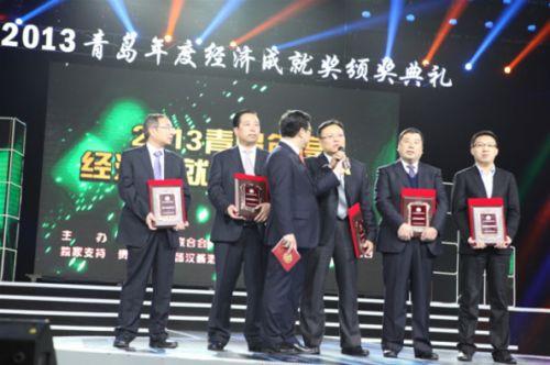 青岛联通荣获青岛市2013年度最具影响力企业称号