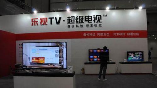 乐视TV荣获CITE2014创新产品与应用奖