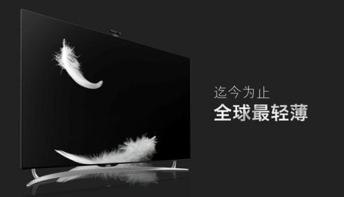 乐视TV 4K超级电视的五个全球首创3