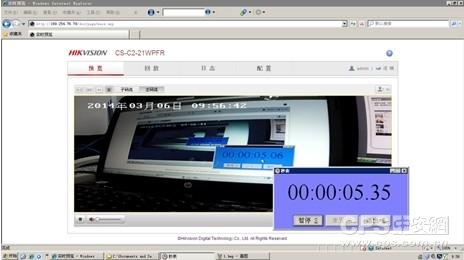 海康威视民用型产品萤石C2评测33