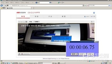 海康威视民用型产品萤石C2评测35