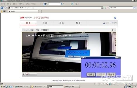 海康威视民用型产品萤石C2评测34