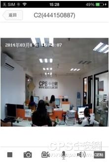 海康威视民用型产品萤石C2评测16