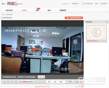 海康威视民用型产品萤石C2评测47
