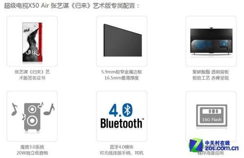乐视TV X50 Air首测:低价仍为优势1