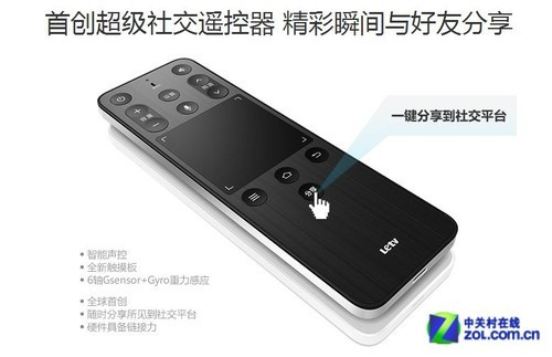 乐视TV X50 Air首测:低价仍为优势7