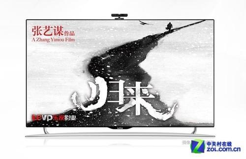乐视TV X50 Air首测:低价仍为优势60