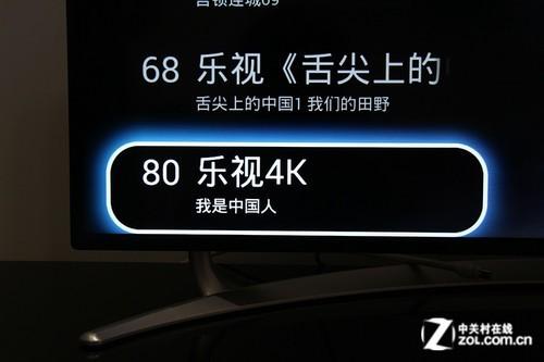 乐视TV X50 Air首测:低价仍为优势18