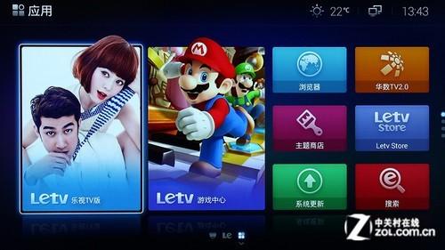 乐视TV X50 Air首测:低价仍为优势22