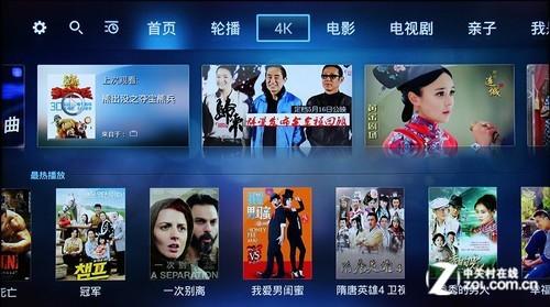 乐视TV X50 Air首测:低价仍为优势15