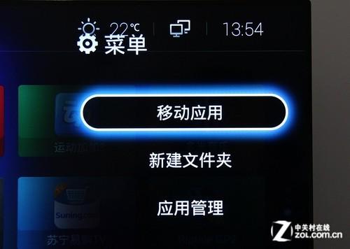 乐视TV X50 Air首测:低价仍为优势38